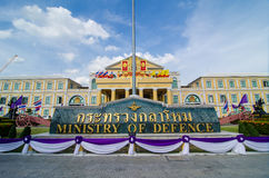 Departement av försvar, Thailand Royaltyfri Foto