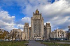 Departementet av utländskt - angelägenheter av Ryssland Fotografering för Bildbyråer