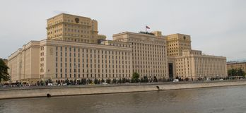 Department of Defense in Moscow stock photography