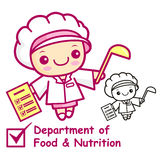 The Department of Food and Nutrition mascot. Education and life Royalty Free Stock Images