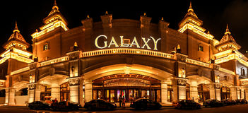 Department Galaxy. In Macao Royalty Free Stock Photos