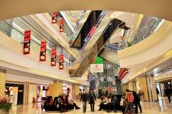 Free Department Store Stock Photos - 23845843