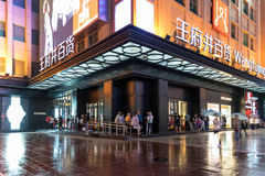 Department store in Beijing, China Royalty Free Stock Image