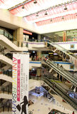 Department store in China. Wuhan city of China.Taken on Sep.15,2012 Royalty Free Stock Photo