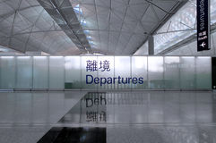 Departure sign at an airport, shot in asia, Hong Kong. Airport Departure Sign, shot in asia, Hong Kong Stock Images