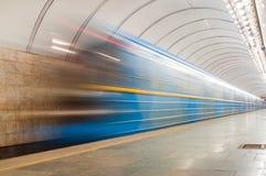 Departure subway train on undegraund station. Kiev, Ukraine Royalty Free Stock Photo