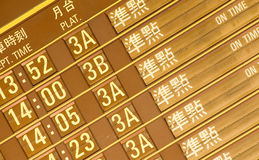 Departure timetable of train in Taiwan Stock Photo