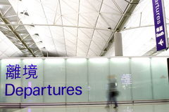Departures. Departure Lobby on Hong Kong International Airport Royalty Free Stock Photos
