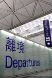 Departures. Departure Lobby on Hong Kong International Airport Royalty Free Stock Images
