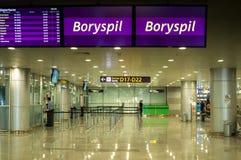 Departures Hall in International Airport Stock Image