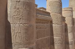 Depictions της αρχαίας Αιγύπτου Στοκ εικόνες με δικαίωμα ελεύθερης χρήσης
