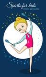Deportes para los niños Gimnasia artística ilustración del vector