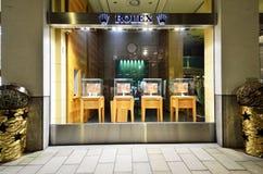 Deposito degli orologi del lusso di Rolex in Germania Immagini Stock Libere da Diritti