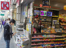 Deposito del cerchio K in Hong Kong Fotografia Stock