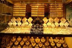 Deposito dell'oro Fotografie Stock