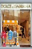 Deposito di lusso di modo di Gabbana e di Dolce in Italia Fotografia Stock