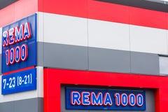 Deposito di Rema 1000 Fotografie Stock