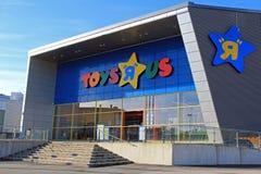 Deposito di Toys R Us a Turku, Finlandia fotografia stock libera da diritti