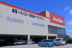 Deposito Giappone di elettronica di Joshin Fotografia Stock