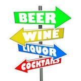 Deposito marzo del night-club di Antivari dei segni dell'alcool dei cocktail del liquore del vino della birra Fotografie Stock Libere da Diritti