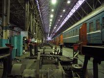 Depot Stock Photo