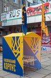 Deprecation przeciw sberbank Obrazy Stock