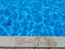 The depth of the pool is 1 meter 20 centimeters. clear blue water.  royalty free stock image