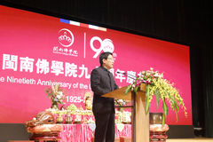 Deputy director of china bureau of religious affairs jiangjianyong speak Stock Images