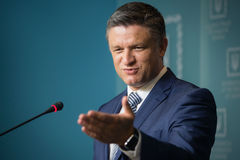 Deputy Head of the Presidential Administration of Ukraine Dmytr Stock Photo