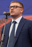 Deputy Minister of enerty of Russia Alexey Teksler Stock Image