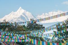DEQIN, CHINA - 16. MÄRZ 2015: Morgen-Ansicht des Meili-Schnee-Berges Stockbild