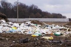 Der Abfallberg Stockbild