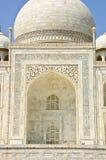 Der Abschluss oben von Taj Mahal, Indien Stockbilder