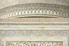 Der Abschluss oben von Taj Mahal, Indien Stockbild