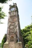 Der Adams-Glockenturm, Tunstall-Park, Staffordshire, England Stockfotografie