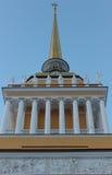 Der Admiralitäts-Turm, St Petersburg Stockfotos