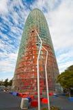Der Agbar Kontrollturm, Barcelona, Spanien. Stockfoto