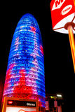 Der Agbar Kontrollturm, Barcelona, Spanien. Lizenzfreie Stockbilder