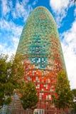 Der Agbar Kontrollturm, Barcelona, Spanien. Lizenzfreies Stockbild
