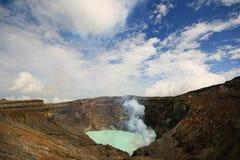 Der aktive Vulkan - der Aso Lizenzfreie Stockfotos