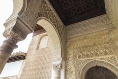 Der Alhambra in Granada, Spanien Lizenzfreie Stockbilder
