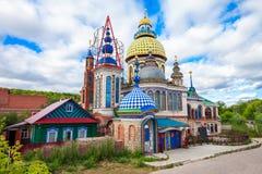 Der aller Religions-Tempel Stockbild