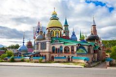 Der aller Religions-Tempel Stockfotografie