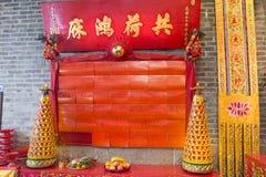 Der Altar in einem Tempel Lizenzfreies Stockfoto