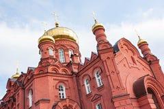 Der Altbau der Russisch-Orthodoxen Kirche Lizenzfreies Stockbild