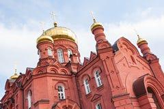 Der Altbau der Russisch-Orthodoxen Kirche Stockbilder
