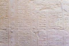 Der alte ägyptische Kalender Stockfotos