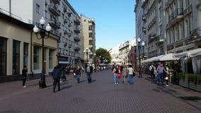 Der alte Arbat, eine der Anziehungskräfte der russischen Hauptstadt Lizenzfreie Stockbilder