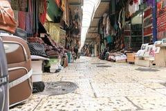 Der alte Basar in Jerusalem Lizenzfreie Stockfotografie