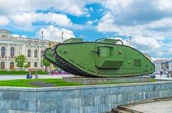 Der alte britische Behälter in Kharkov Stockfotografie